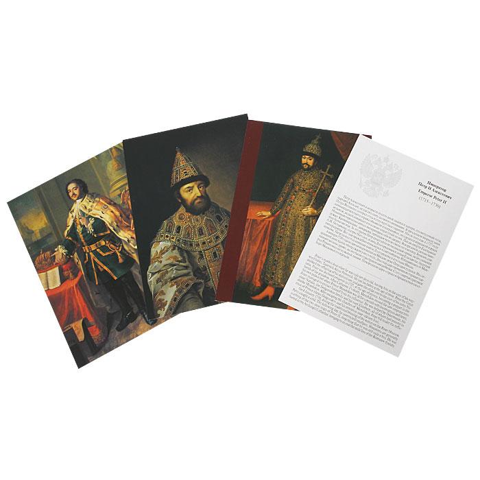 Открытки русские цари, бумаги человек чему