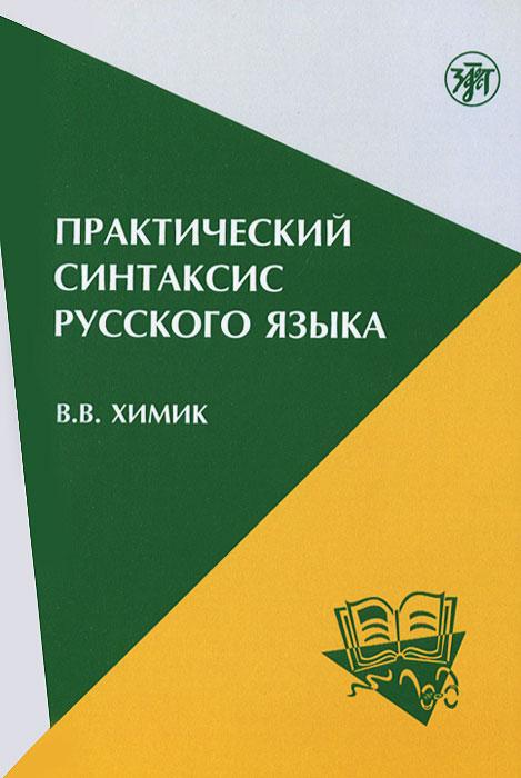 russkiy-istets