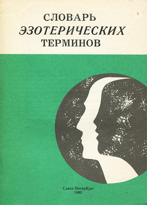 slovar-intimnih-terminov-zhalkoe-zrelishe-vsya-zhopa-u-olezhika-v-zanozah