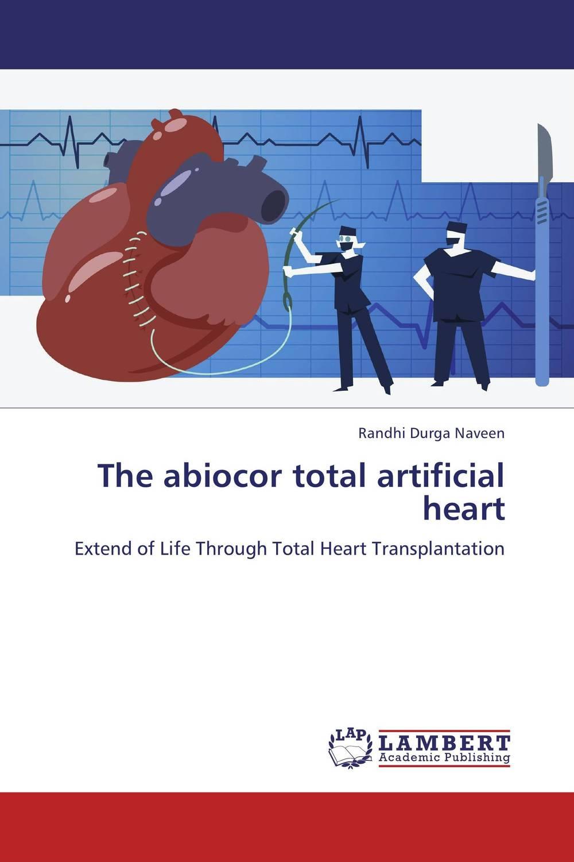 livestream recording heart transplantation - HD1000×1500