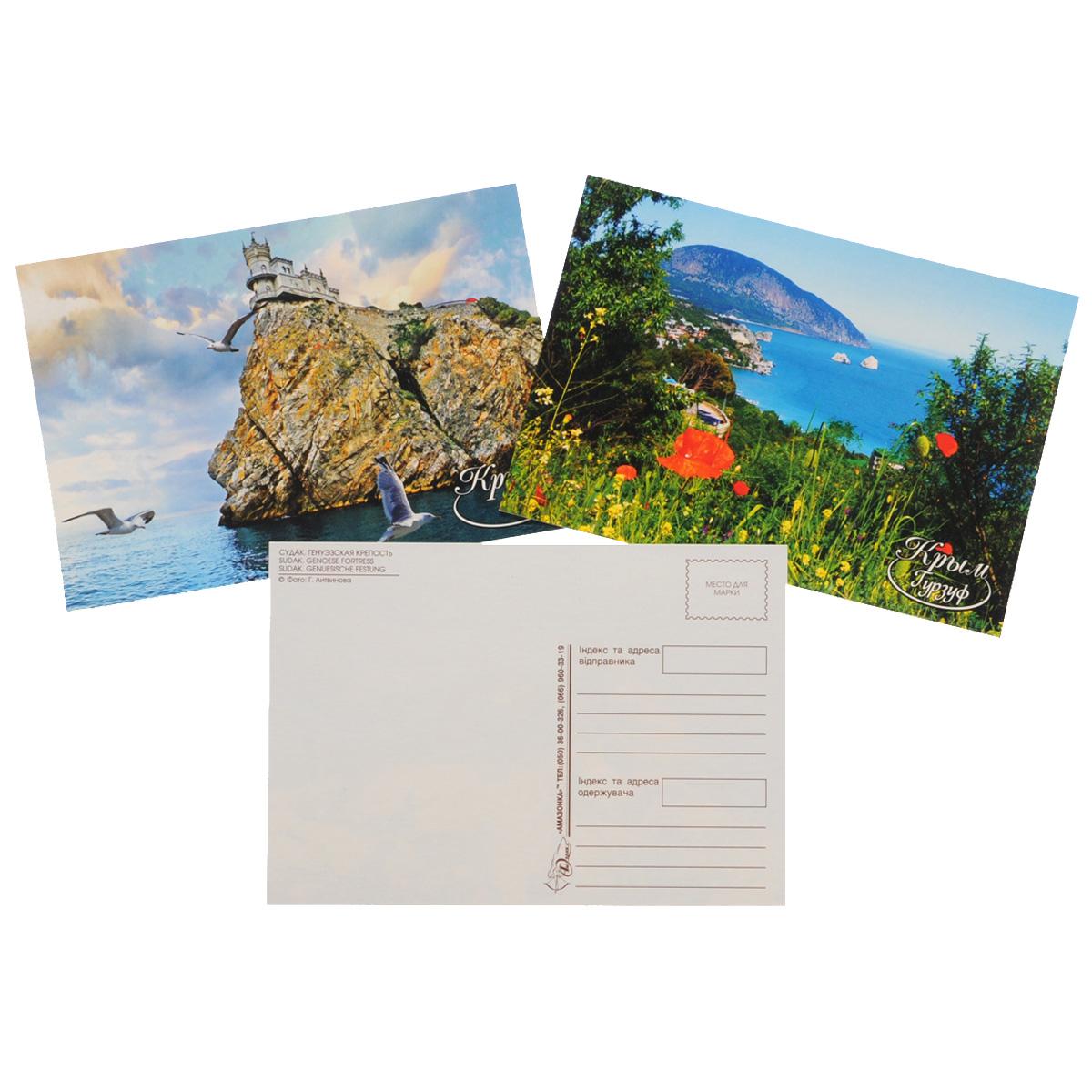 Наборы открыток крым, картинки про