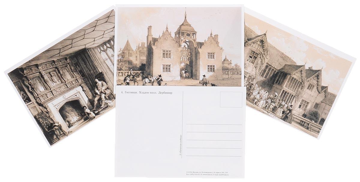 Печатная слобода открытки