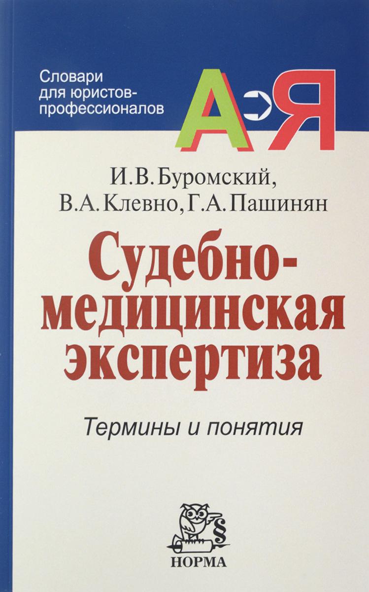 pozhilaya-zhenshina-s-bolshimi-grudyami