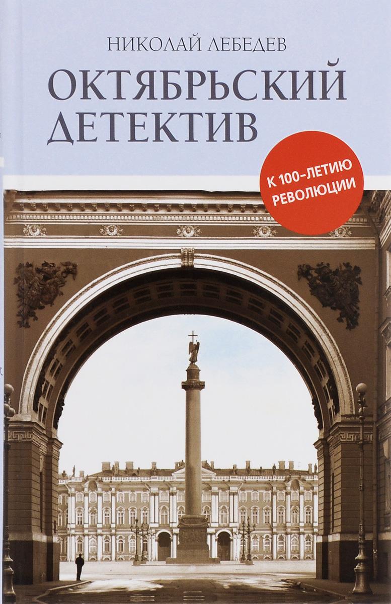 http://newbookshop.ru/pictures/1014768589.jpg