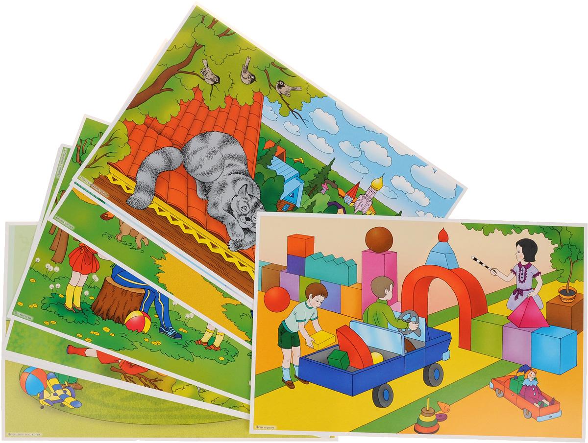 Пособия для развития речи в детском саду