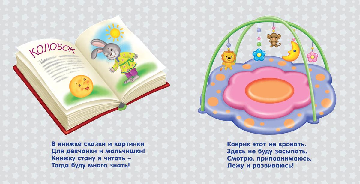 Рисунки для книжки для детей