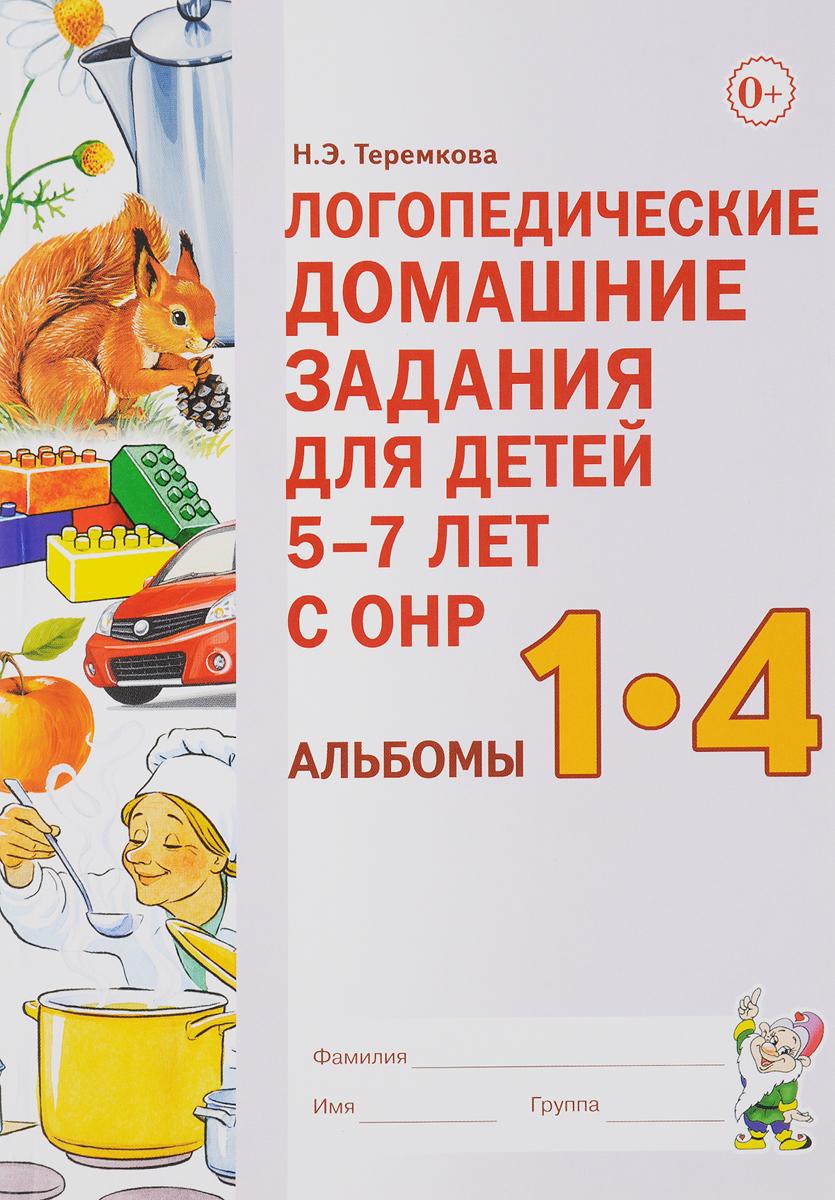 1015457143 Тема Научной Статьи По Народному Образованию И Педагогике Читайте Бесплатно Текст Научно