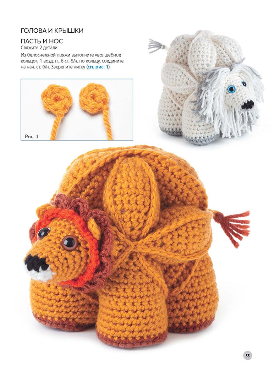 Вязание игрушек-крючком