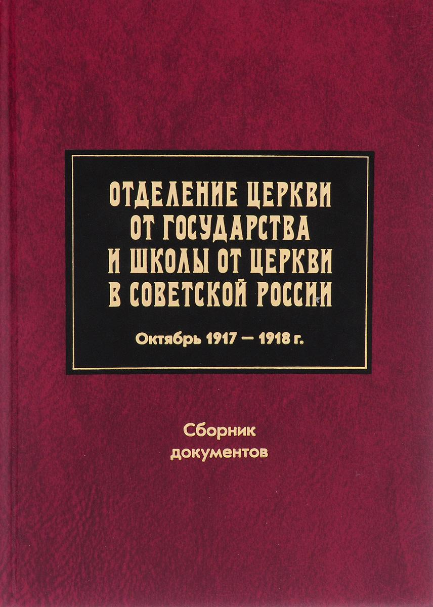 В электронной библиотеке литрес можно читать онлайн бесплатно история отечественного государства и права
