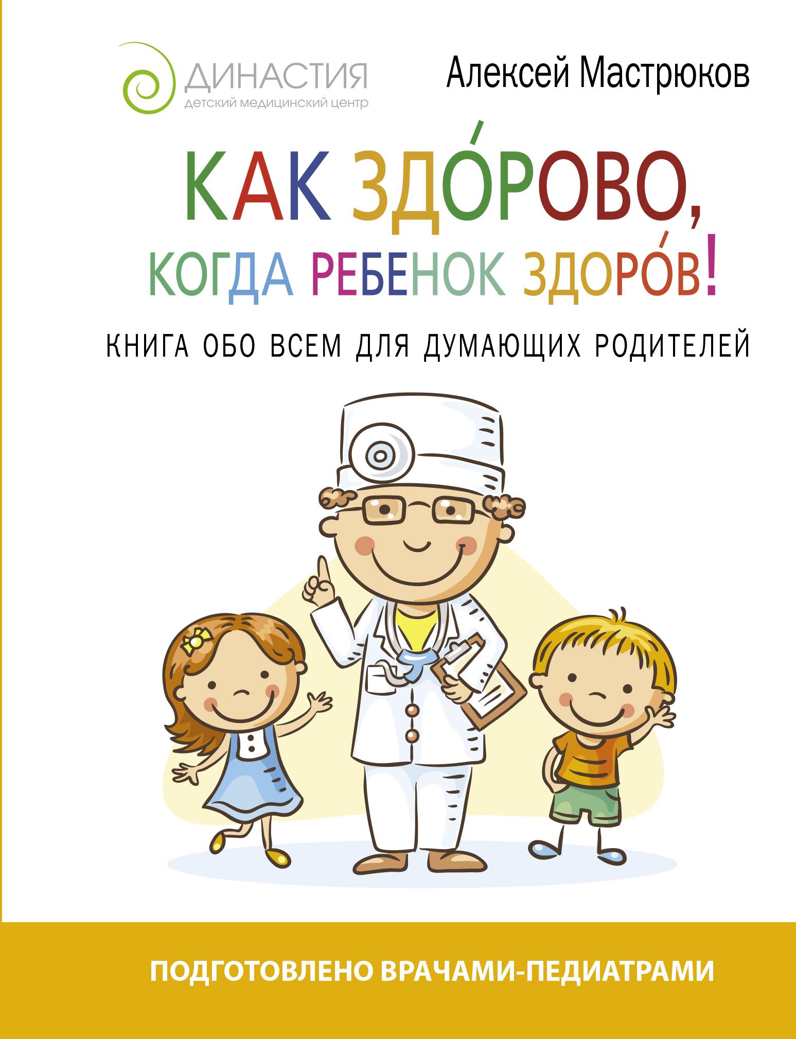 Здоровья малышу картинки, подписать открытку