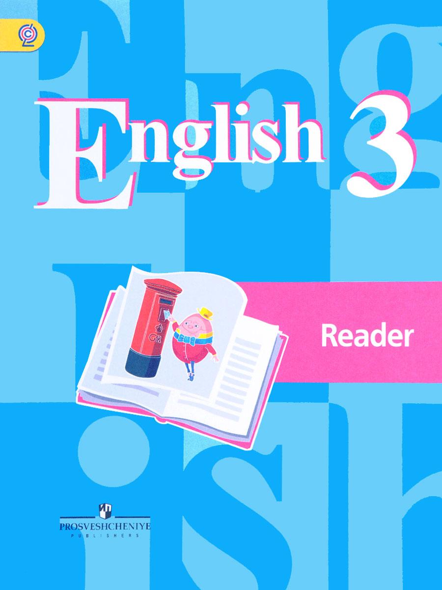 предлагаем английский3 класс ответы кузрвлев ближайшие офисы Восточный