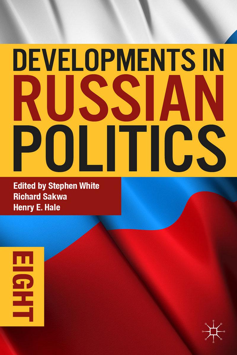 ostr russian geopolitics due - HD800×1200