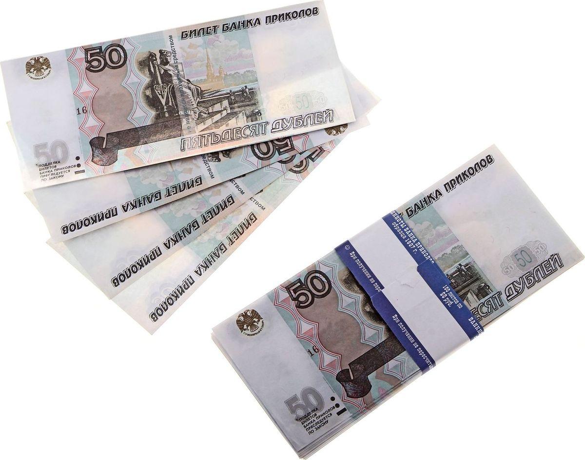 Надписью ильдар, картинка деньги для детей на прозрачном фоне