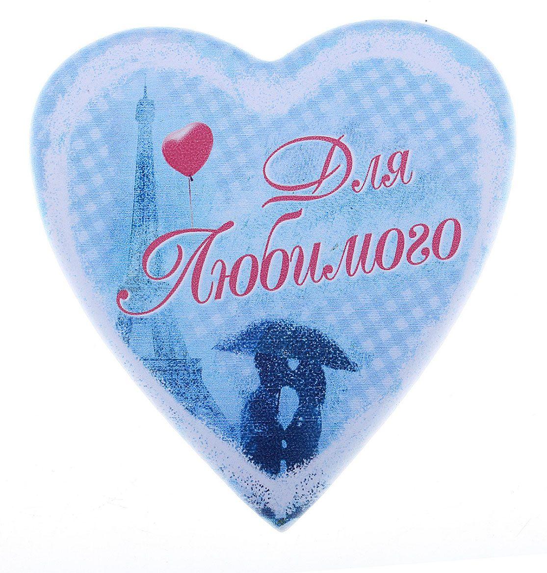 Картинки сердечек с надписью для ромы
