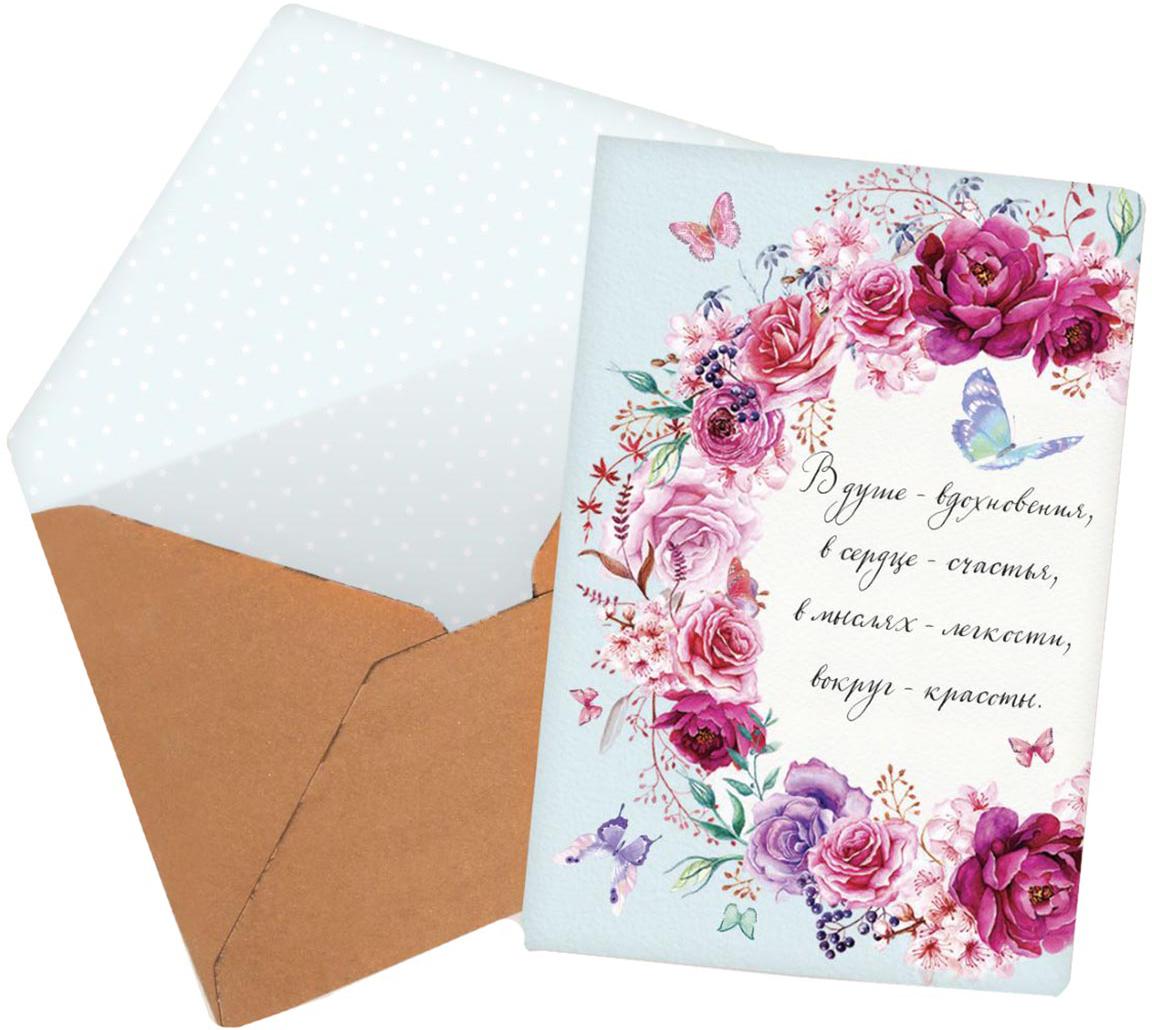 Интернет-магазины поздравительные открытки
