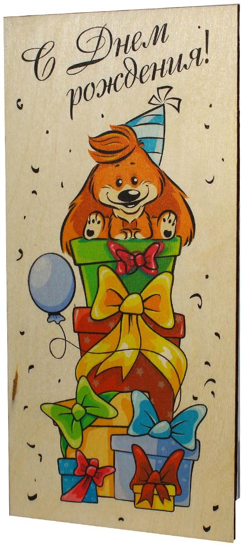 Свойства открытки, дню рождения папе