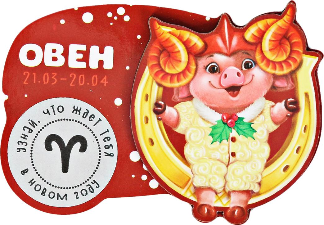 Новогодние открытки знаки зодиака, поздравление картинках