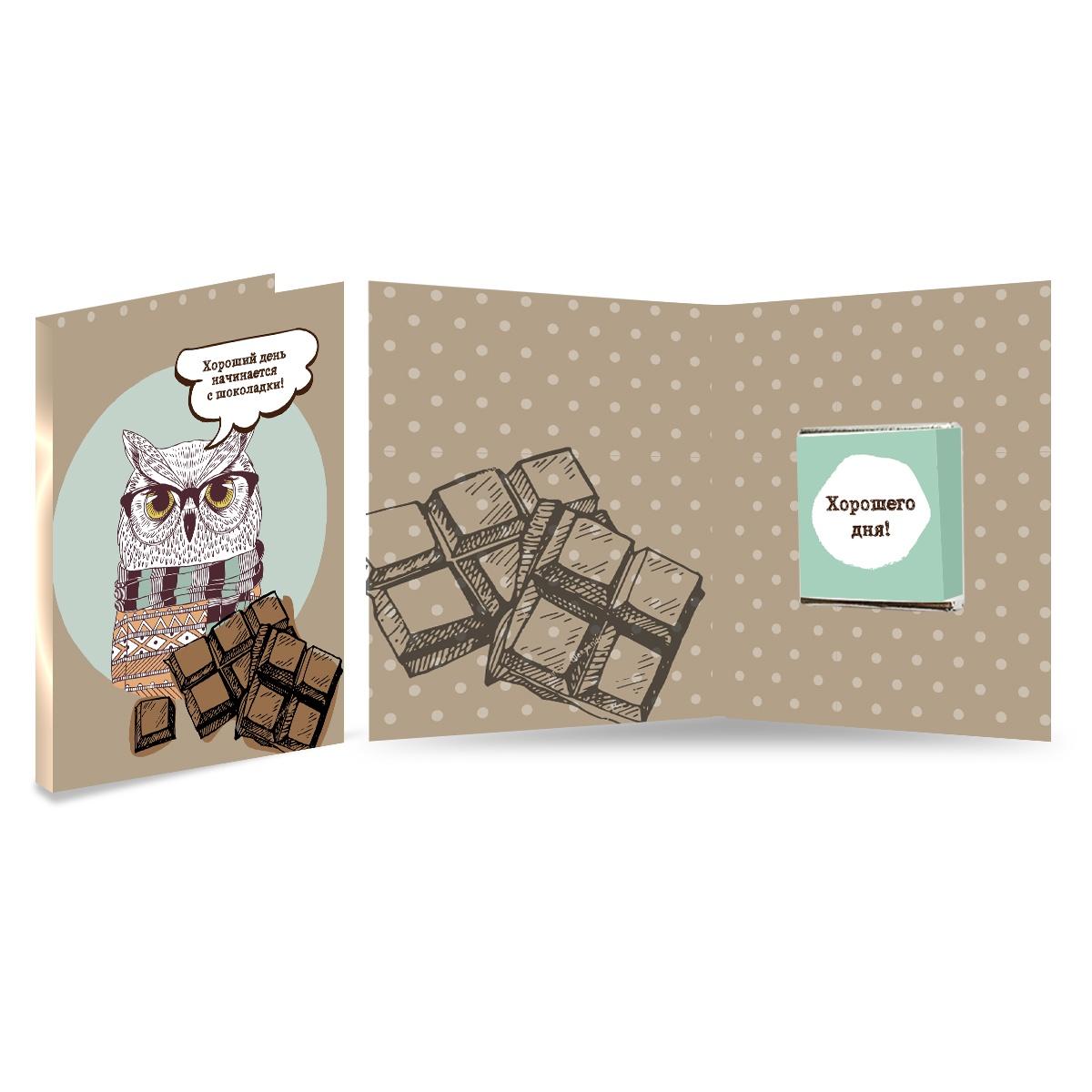 Стихах женские, открытка а внутри шоколадка