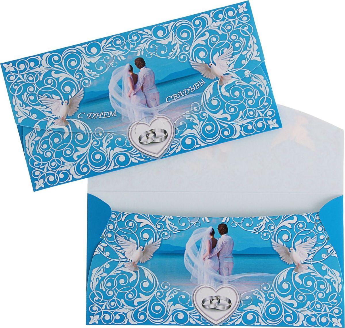 служит фон для конверта на свадьбу строен высок, нарядном