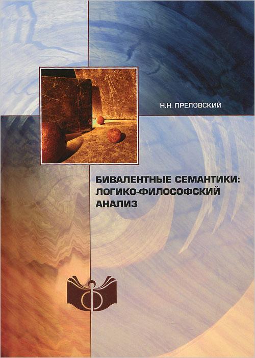 Василий васильевич розанов - русский религиозный философ, литературный критик и публицист