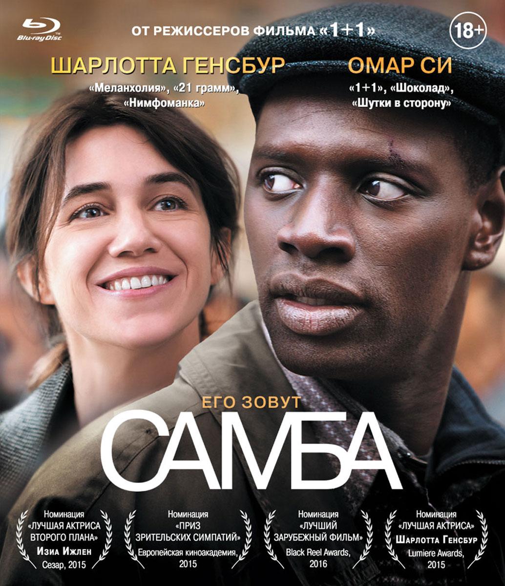 смотреть полнометражные фильмы на русском языке в новом качестве это